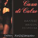 CASA DI CALZE