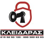 SAFE KEYS - ΤΣΑΜΠΑΝΑΚΗΣ ΝΙΚΟΛΑΟΣ