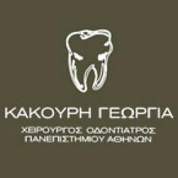ΓΕΩΡΓΙΑ ΚΑΚΟΥΡΗ