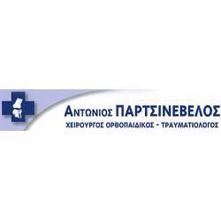 ΑΝΤΩΝΙΟΣ Α. ΠΑΡΤΣΙΝΕΒΕΛΟΣ