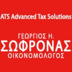 ΓΕΩΡΓΙΟΣ Η. ΣΩΦΡΟΝΑΣ - ATS ADVANCED TAX SOLUTIONS