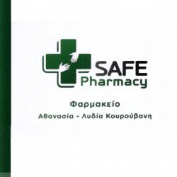 SAFE PHARMACY - ΑΘΑΝΑΣΙΑ-ΛΥΔΙΑ ΚΟΥΡΟΥΒΑΝΗ
