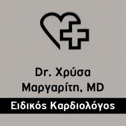 Dr. ΧΡΥΣΑ ΜΑΡΓΑΡΙΤΗ, MD