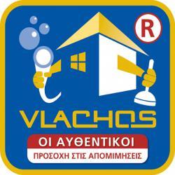ΑΠΟΦΡΑΞΕΙΣ VLACHOS - ΟΙ ΑΠΟΦΡΑΞΕΙΣ ΤΗΣ ΠΕΡΙΟΧΗΣ ΣΑΣ