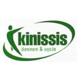 KINISSIS άσκηση & υγεία