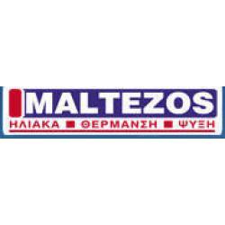 ΠΡΟΪΟΝΤΑ MALTEZOS - ΣΩΤΗΡΗΣ ΠΑΠΠΑΣ